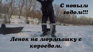 Мормышки для зимней рыбалки на хариуса и ленка