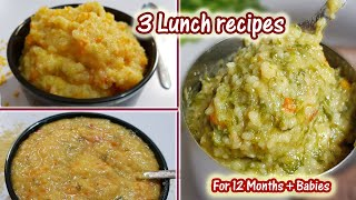 Baby Food || 3 Lunch Recipes For 12 Months Above Children