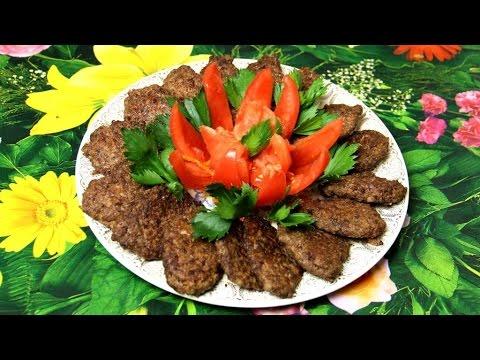 Салат из печени кураги и чернослива