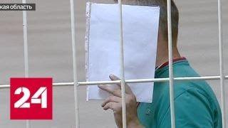 Начальник самарской колонии, попавшийся на взятке, обустроил VIP-камеру - Россия 24