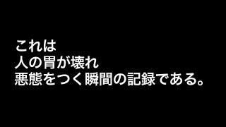 駅そば~後編~(Station SOBA Episode3)