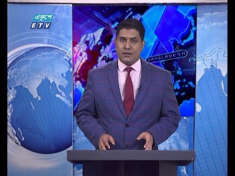 11 PM News || রাত ১১টার সংবাদ || 23 February 2021 || ETV News