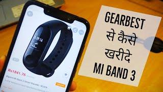 How to Order on Gearbest   कैसे खरीदे इंटरनैशनल वेबसाइट्स से   Mi Band 3 Buying Tutorial   Hindi
