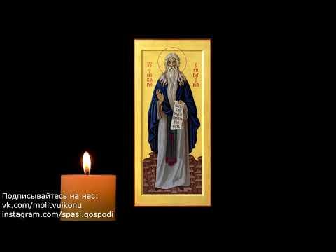 Молитва о здравии матери Макарию Великому
