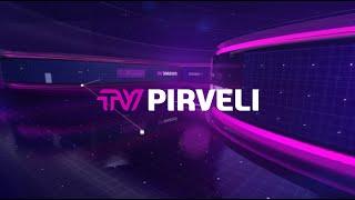TV პირველი ლაივი / tv pirveli live | tv pirveli laivi