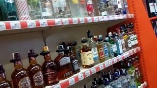 """Прогулка в супермаркет """"Мигрос"""" в Кемере, Турция"""