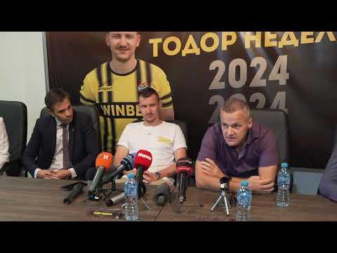 Пресконференция преди старта на сезон 2021/2022