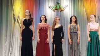 Церемония награждения конкурса МИСС ЗОЛОТАЯ ОСЕНЬ 2016. ГАЙ.