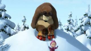 Маша и Медведь - Праздник на льду (Трейлер 2)