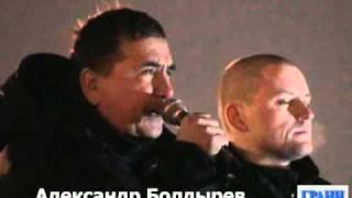 Митинг пяти требований в День Конституции (Грани-ТВ)