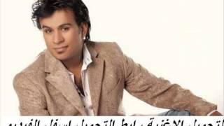 تحميل و مشاهدة اغنية محمود الليثى انت يا انت فيلم عبده موته MP3