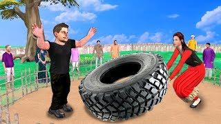 ट्रैक्टर का टायर पहलवान Tractor Tyre Pehlwaan Funny Video हिंदी कहानियां Hindi Kahaniya Comedy Video
