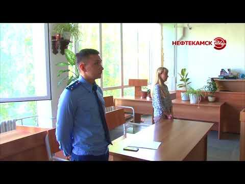 Альфат Назмиев наказан за невыплату заработной платы сотрудникам