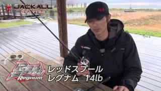 水野浩聡 デラクー釣行Vol.3