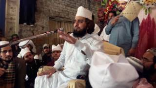 Sahabi Ki Shan By Peer Syed Ahmad Mohammad Shah Sahib. Chura Shareef (Mirza Umer Churahi)