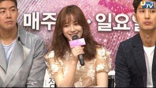 [UPTV]ク・ヘソン主演、ドラマ「エンジェルアイズ」制作発表会