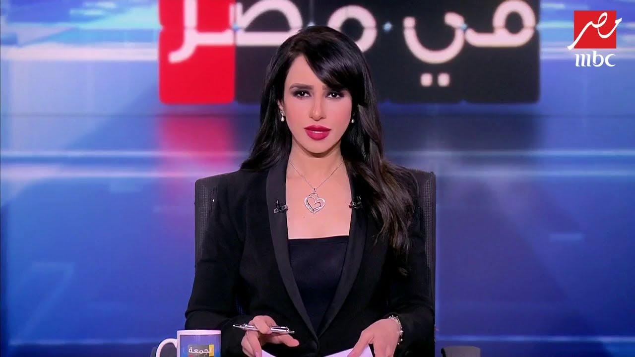 اخبار مصر الأرصاد تعلن توقعات حالة الطقس غدا
