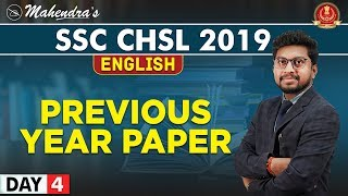 Previous Year Paper | English | By Amit Mahendras | SSC CHSL 2019 | 3:15 pm