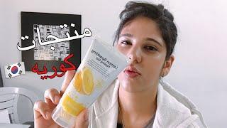 تحميل اغاني منتجات كوريه للعنايه بالبشره! Unboxing Korean Skincare MP3