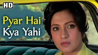 Pyar Hai Kya Yahi (Sad) | Sheesha (1994) Songs | Moon Moon Sen | Kishore Kumar | Bollywood Classics