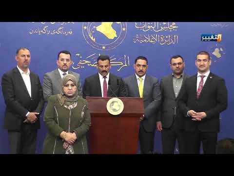شاهد بالفيديو.. نواب محافظة ديالى يطالبون بإرسال تعزيزات عسكرية الى المحافظة