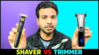 Trimmer vs Shaver | Philips QP2525 Oneblade vs Ustraa Black 200 | Best Trimmer for clean shave