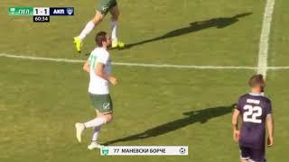 Куп на Македонија (Пелистер - Академија Пандев 1-1) Гол на Маневски