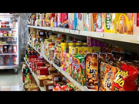 Корейская Магазинная Еда