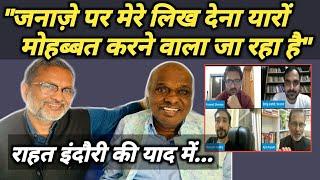 Rahat Indori: लोगों ने उन्हें जेहादी कहा तो ये शेर लिख दिया | Ajit Anjum - Download this Video in MP3, M4A, WEBM, MP4, 3GP