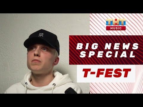 BIG NEWS SPECIAL. T-Fest: «Цвети либо погибни» - это настолько новое, насколько вообще возможно!»