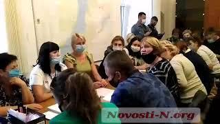 В Николаеве заседание горизбиркома началось со скандалов: звучат призывы вызвать полицию. ВИДЕО