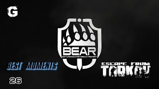 Best Moments № 26 (Лучшие моменты стримов ) +18 Escape from Tarkov