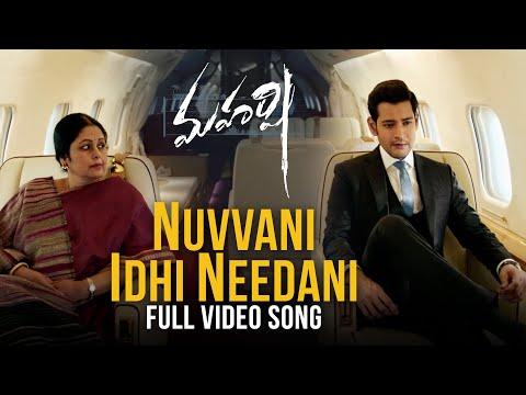 Nuvvani Idhi Needani Full Video Song From Maharshi Movie