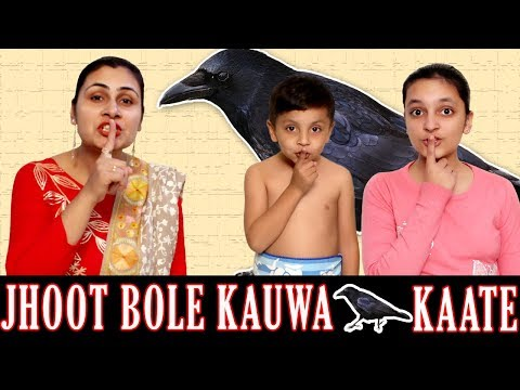 JHOOTH BOLE KAUWA KAATE | Short Movie for kids | #Funny #Bloopers | Aayu and Pihu Show