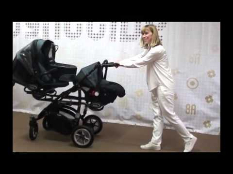 Babyactive Trippy 3 in 1 – Triplets Pram / Pushchair