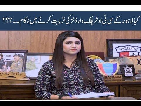 Awaam Se Hukaam Tak 04 October 2018 | Kohenoor News Pakistan