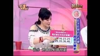 吳美玲姓名學分析-旺家旺夫的好老婆姓名筆劃