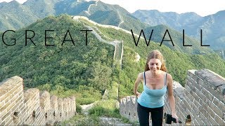 Best Way to See the Great Wall! 中文字幕