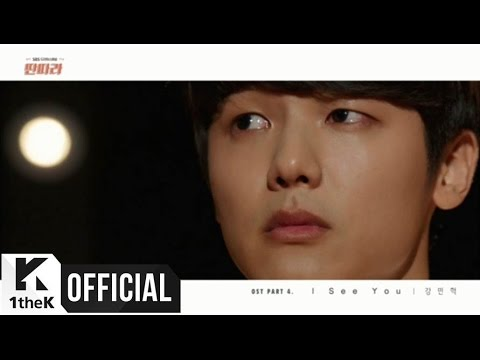 Kang Min Hyeok - I See You