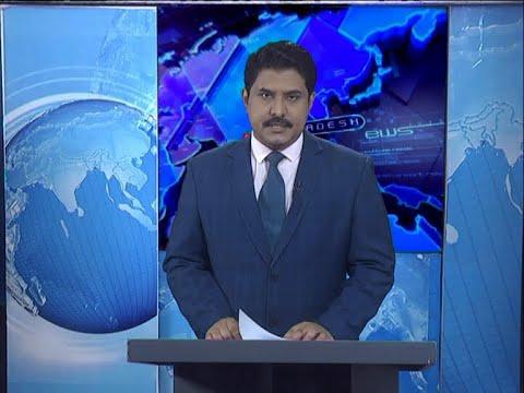 09 pm News || রাত ০৯টার সংবাদ || 03 June 2020 || ETV News