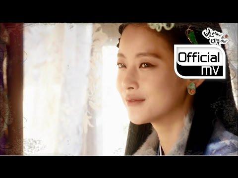 Ji Eun - Person who I miss