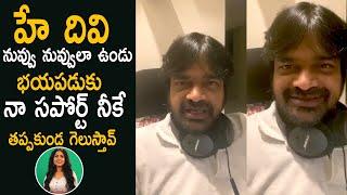 Director Harish Shankar Supports Bigg Boss 4 Telugu Divi Vadthya