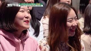 배틀트립 BattleTrip - 베트남 염투어로 뭉친 최은경&안선영!. 20180331
