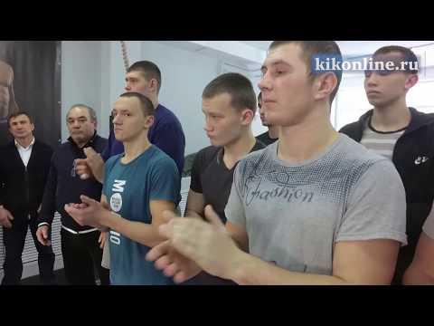 """Открытие филиала школы единоборств """"Шторм"""" в Кургане"""