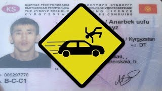 Такси въехало в толпу людей в центре Москвы. | Допрос таксиста.
