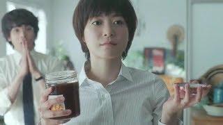 日本CM女強人上野樹里和小宅男中村倫也過著微妙新婚生活在賣什麼?中字