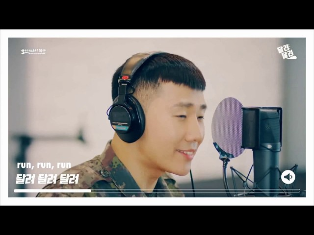 Kim Sunggyu – Run, Run (Korean Army Song) (Eng Sub)
