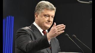 Порошенко зробив скандальну заяву на адресу Тимошенко і Гриценка