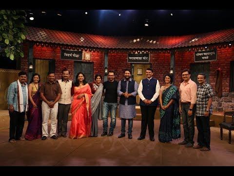Toofan Aalaya - Episode 8 (MarathI)