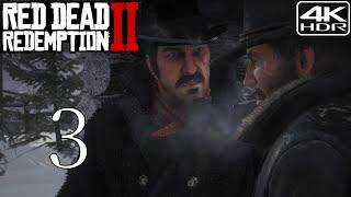 Red Dead Redemption 2 Walkthrough And Mods pt3 Old Friends 4K 60FPS HDR
